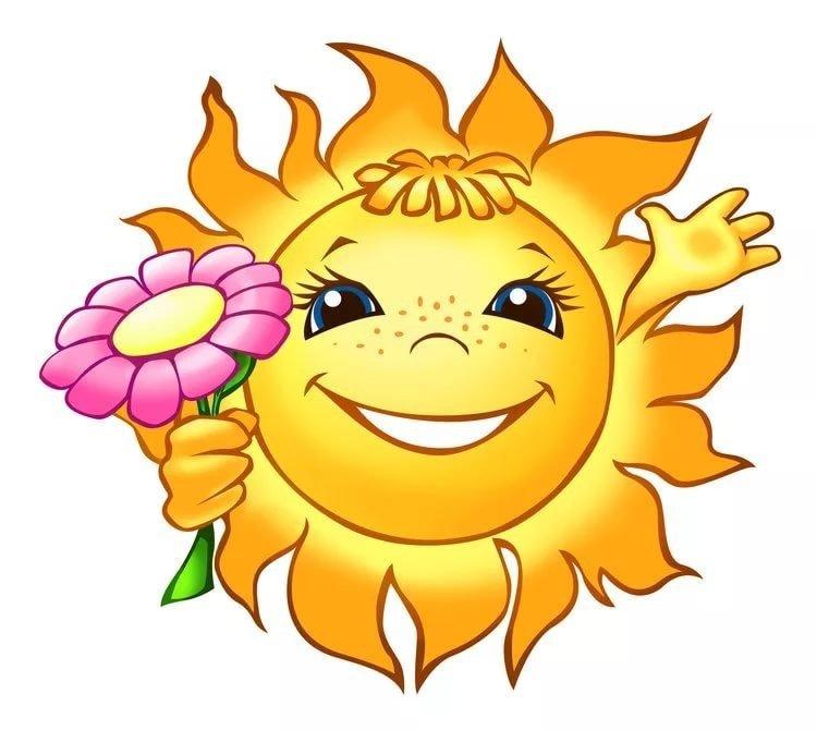 Веселые солнышко картинки для детей, картинки колонку