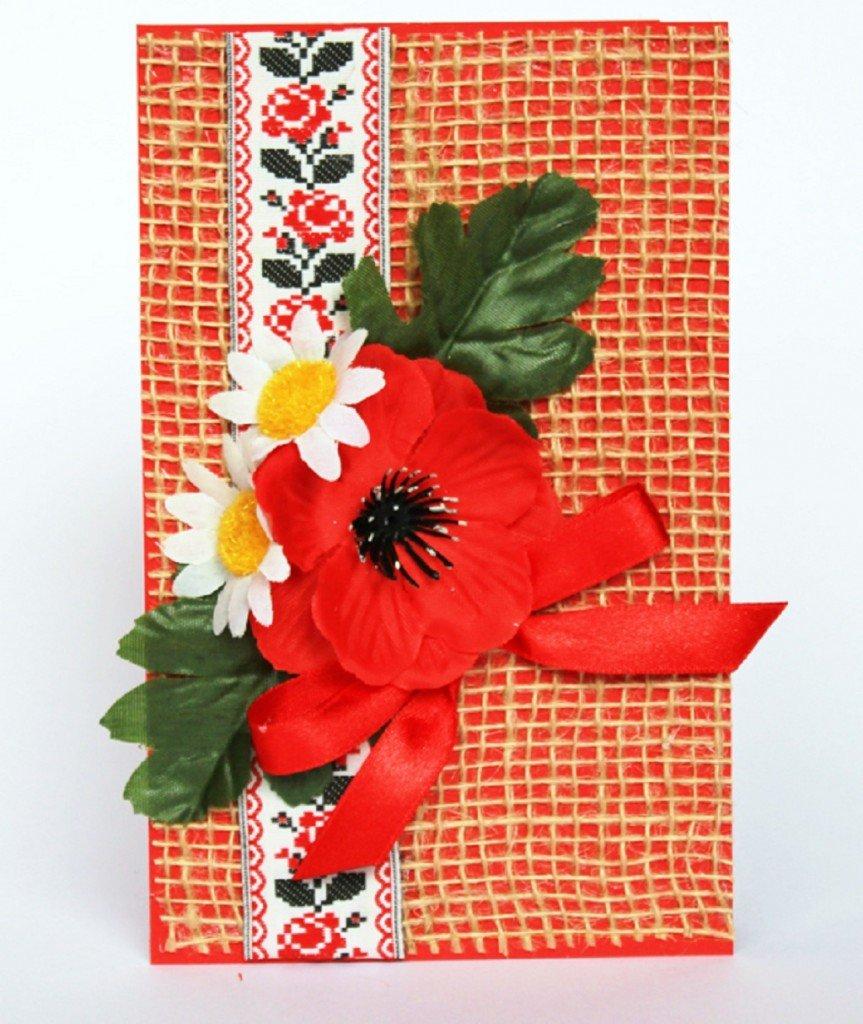 Открытка в белорусском стиле своими руками, мерцающие открытки
