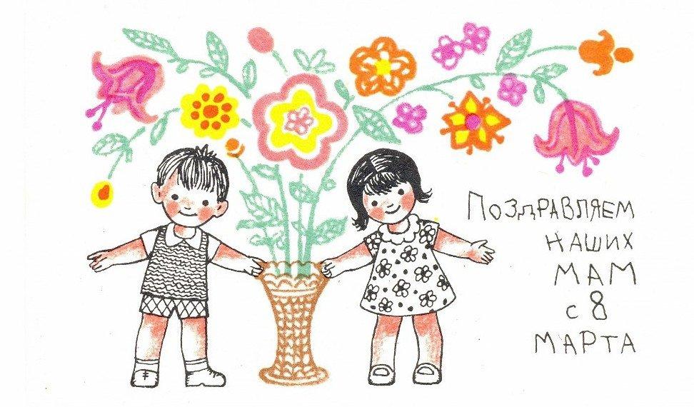 Встречи изменить, рисунки на открытку детские