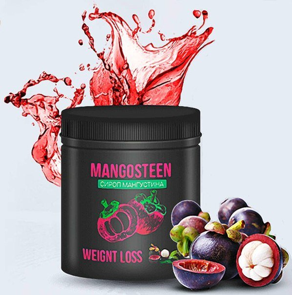 мангостин средство для похудения цена