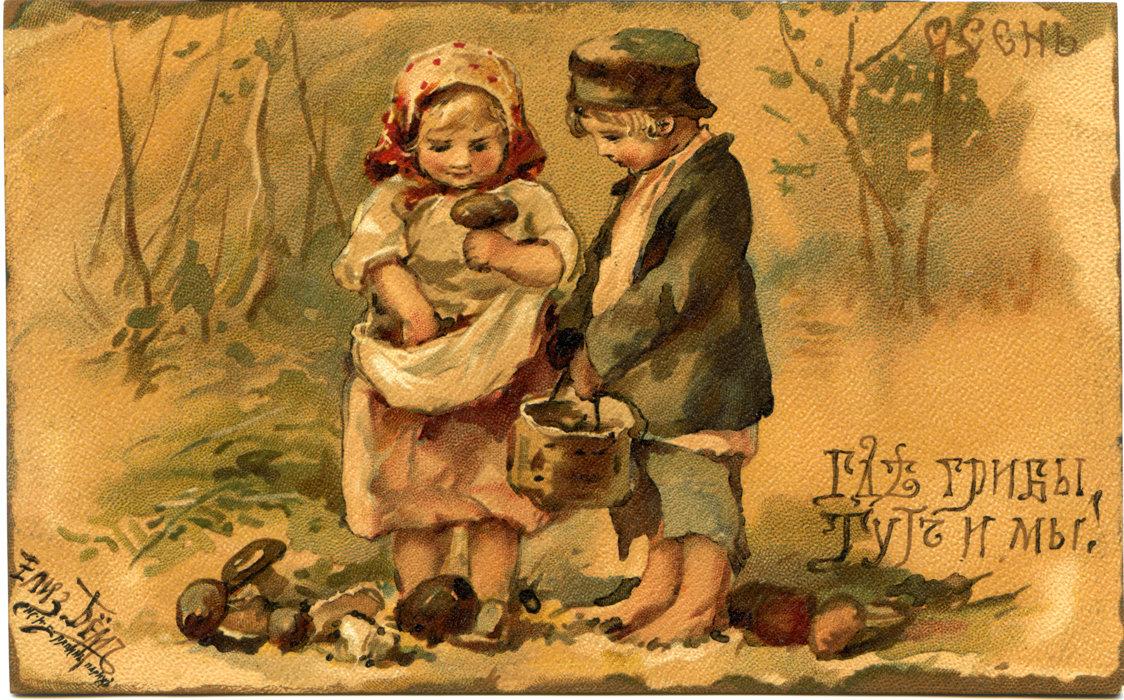Фото открытки, антикварная открытка