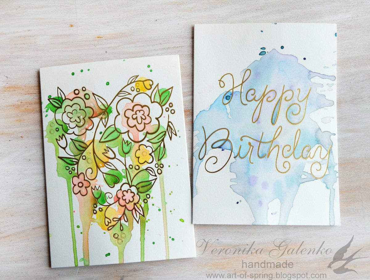 Работа рисунки на открытках