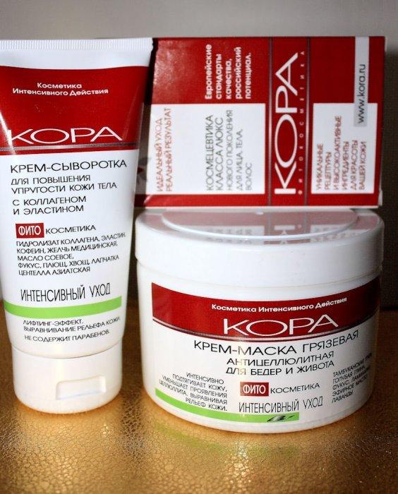 Madlen: подобные крема для меня уже вошли в привычку и стали обязательными для использования перед сном.