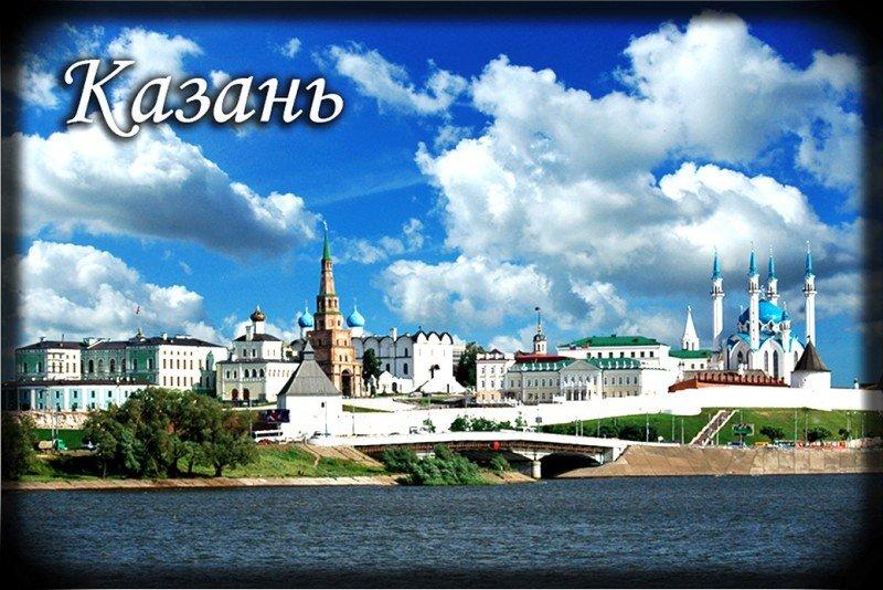 Днем рождения, открытки проект города россии