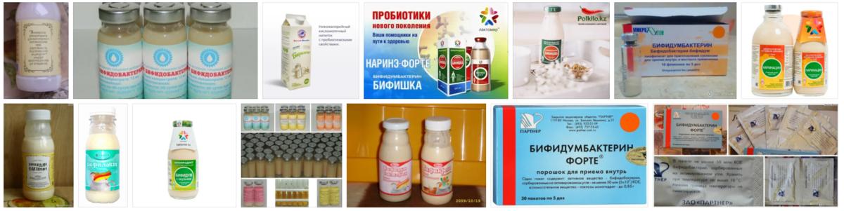 Продукты с пробиотиками и лактобактериями, бифидумбактерин - польза