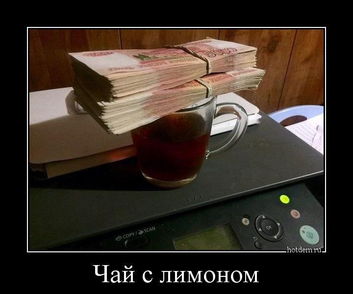 Доброе утро деньги веселые картинки