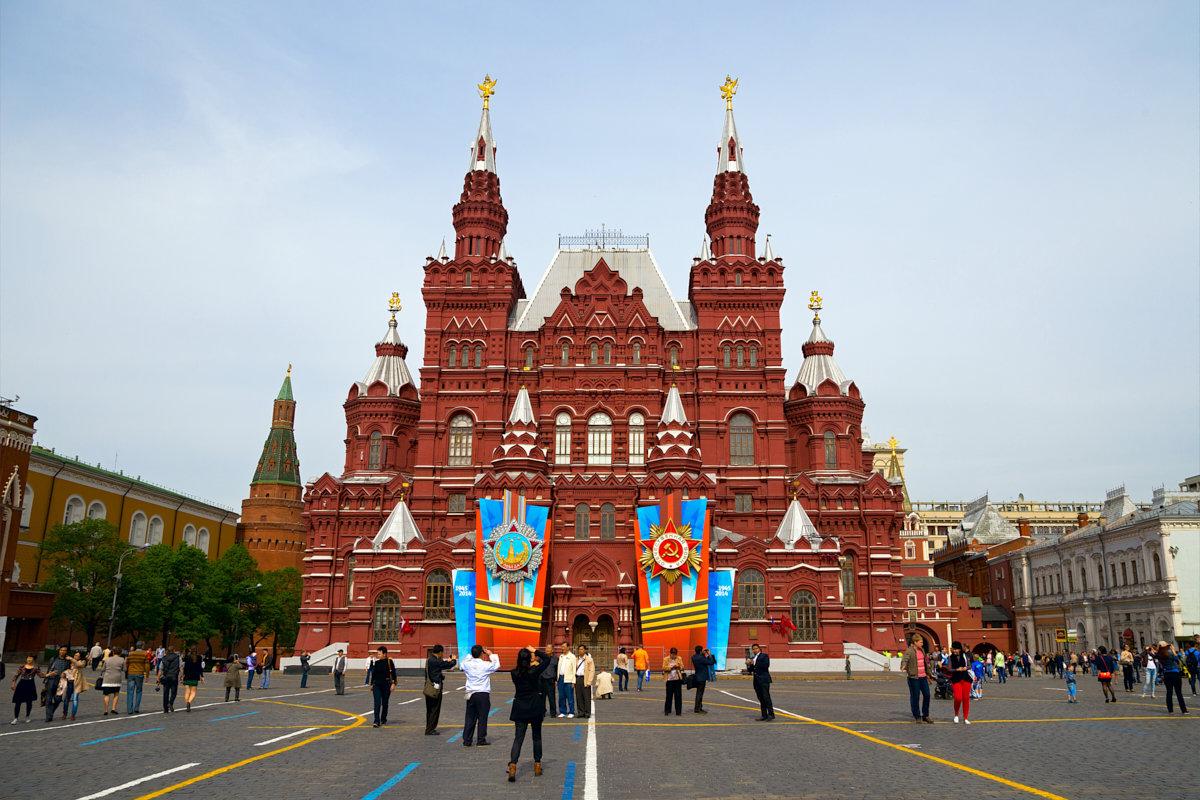 Картинки музеи москвы