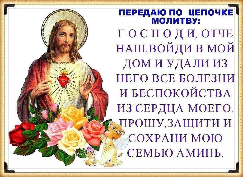 Прикольные, открытка помогай господи