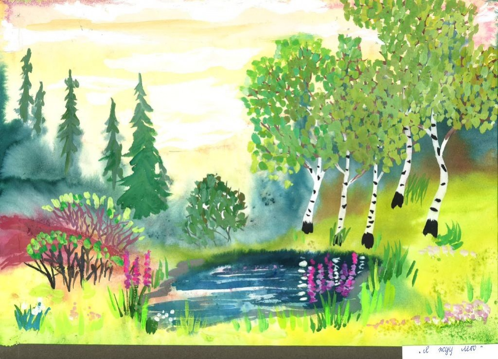Нарисовать открытку лето