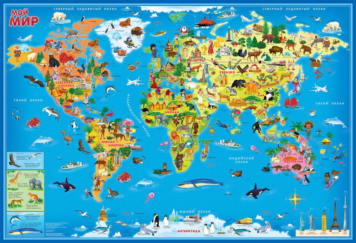 фотомодуля карта всего мира в картинках с названиями одно мест