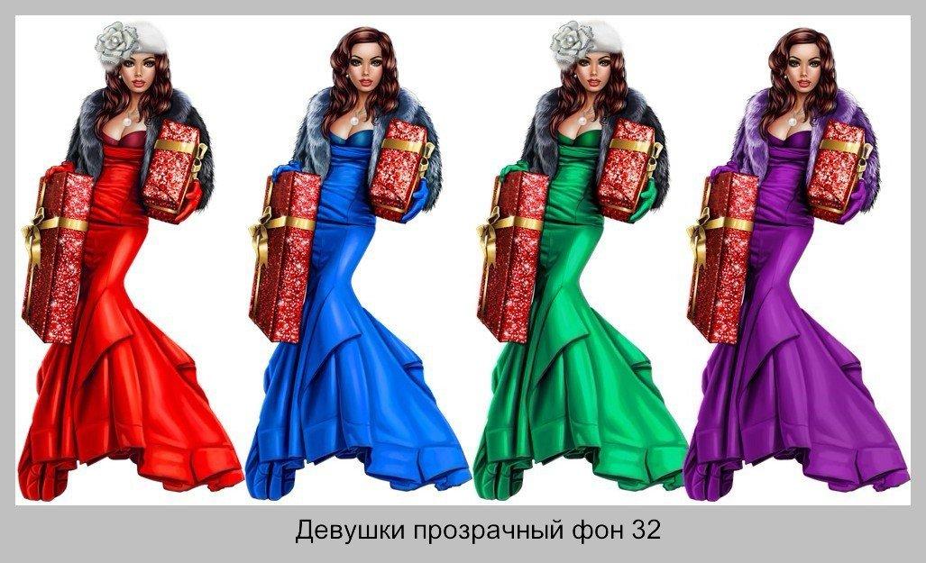 Девушки с подарками на прозрачном фоне