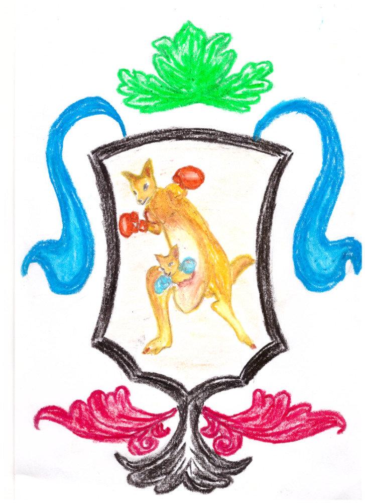мой личный герб картинки ехали