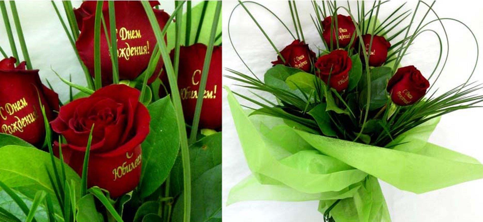 Цветок бутоньерка и цветок на ленте