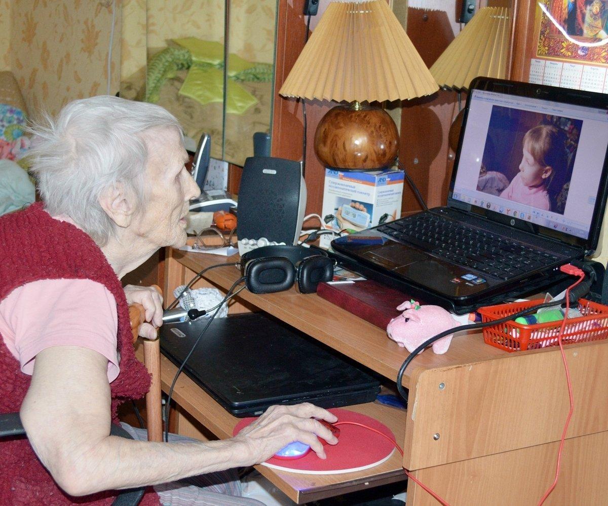 Бабки в интернете картинки