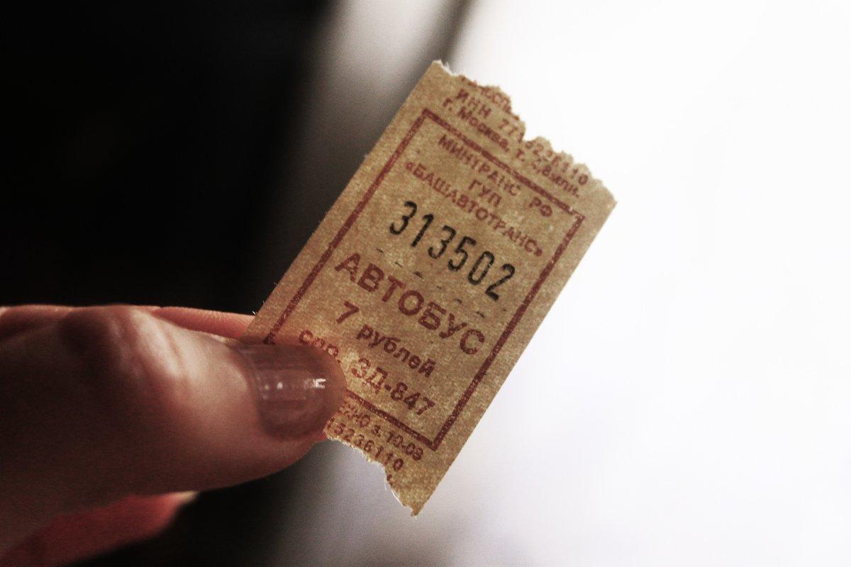 масленицу свободный билетик картинки природного камня
