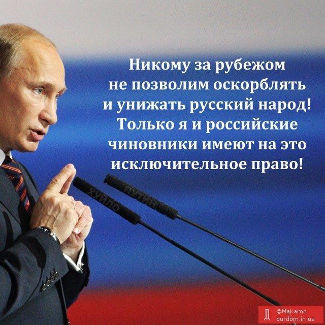 отметить не работают фотосессия в россии цитаты чтобы снять