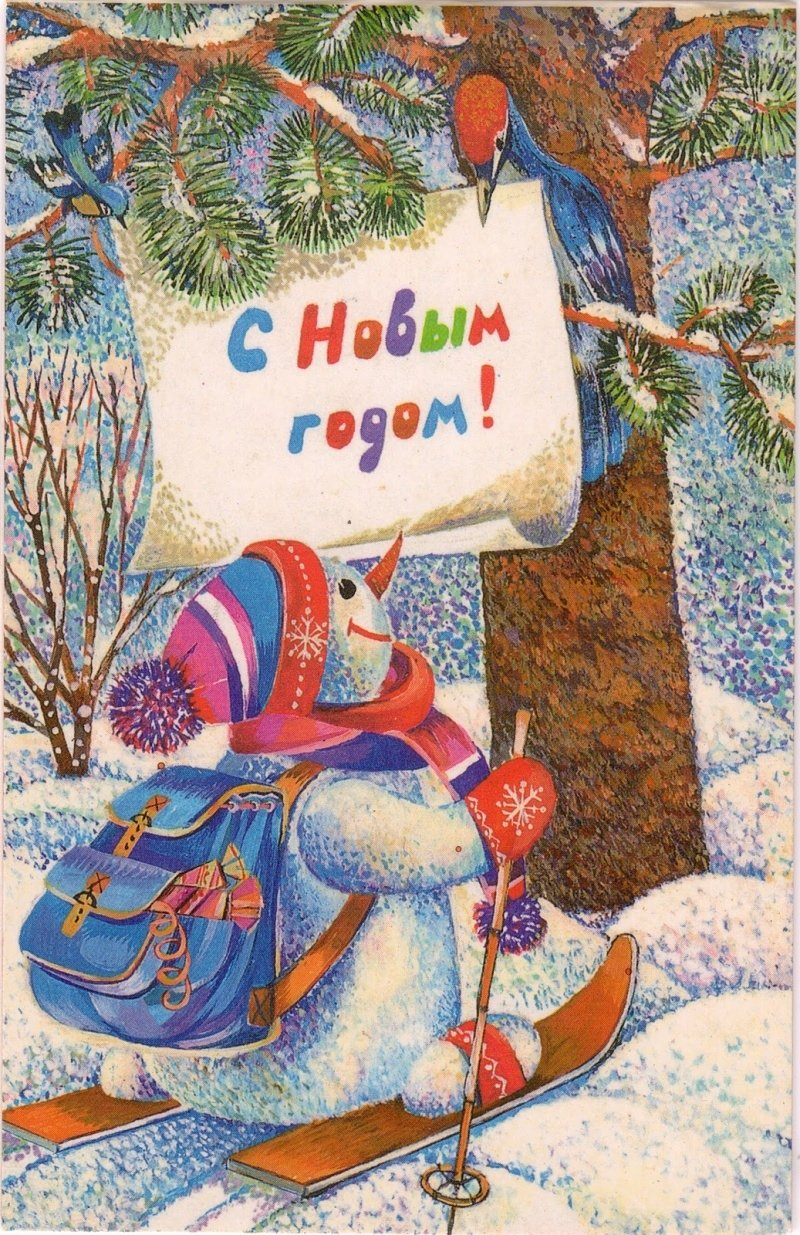 Картинки, рисуем открытку в стиле советских времен к новому году