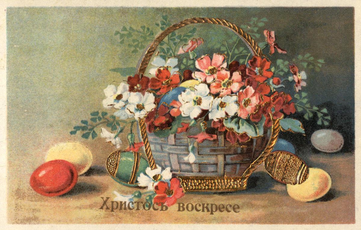 Русские ретро открытки с пасхой, картинках