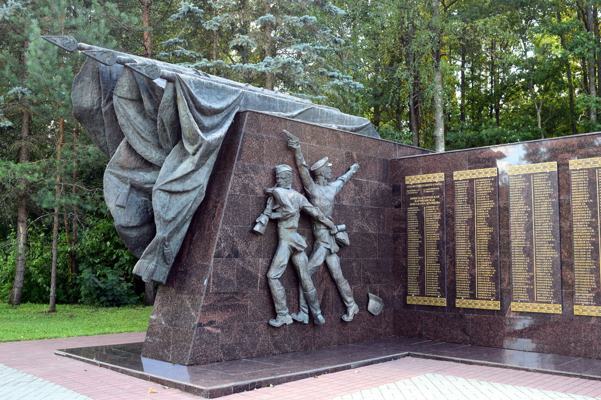 Аниме надписью, картинки партизанская поляна брянск