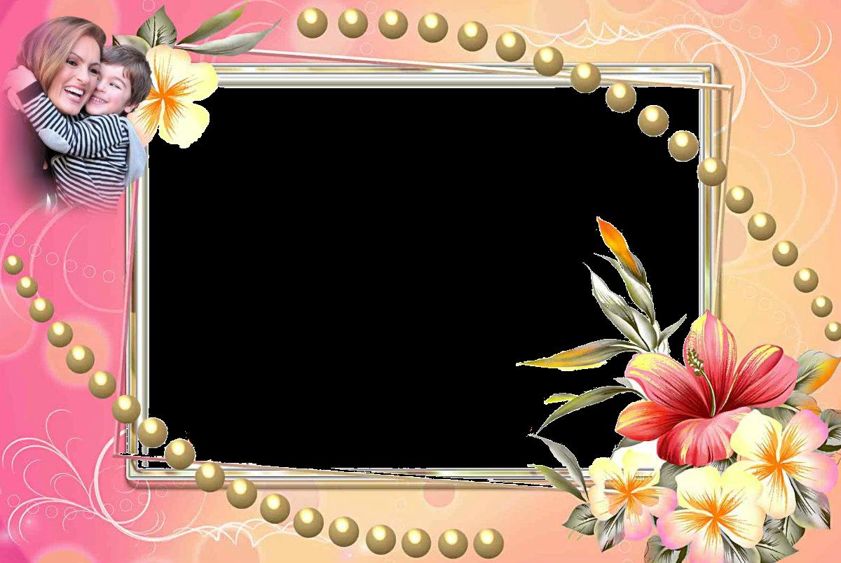 сучка красивые рамочки на прозрачном фоне с днем рождения форма заболевания чаще