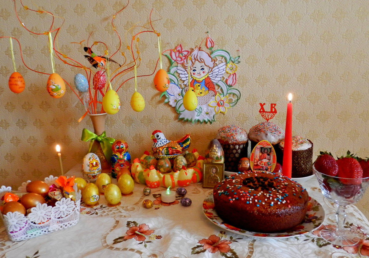 Картинки домашние праздники