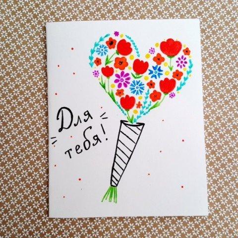 Днем рождения, как рисовать открытку подруге