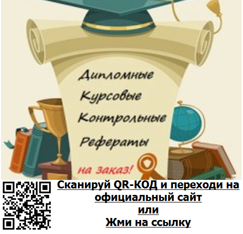 Заказать курсовую работу в днепропетровске как написать отчет по произодственной практике по специальности переводческое дело
