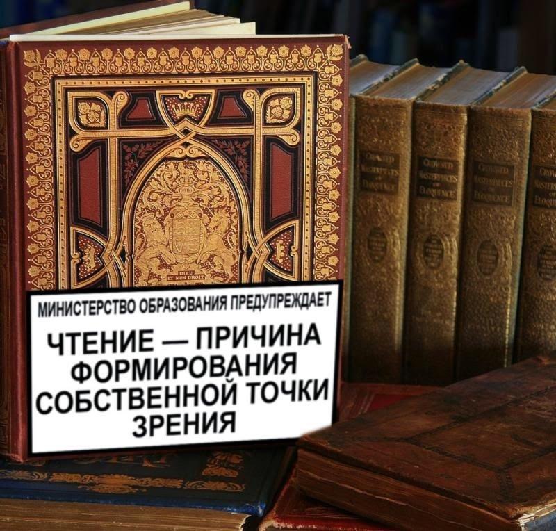 Открытки, картинки о чтении и книгах