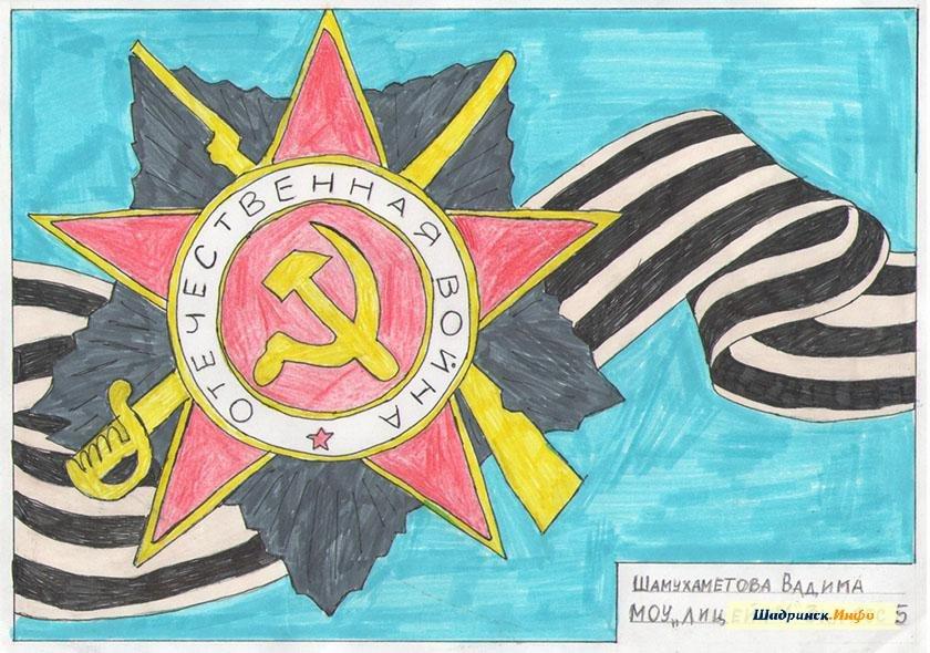 Прикольные, рисунок открытка ветерану