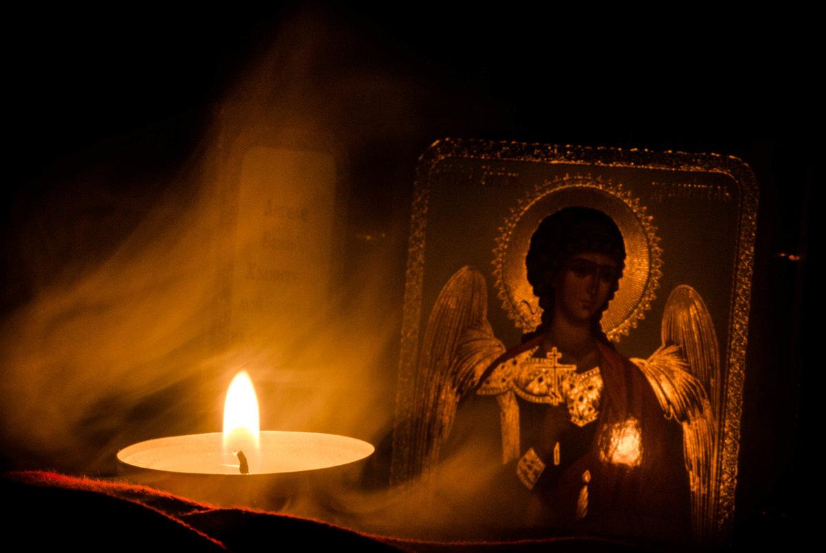 наше гифка свеча с иконой чтобы унаследовал все