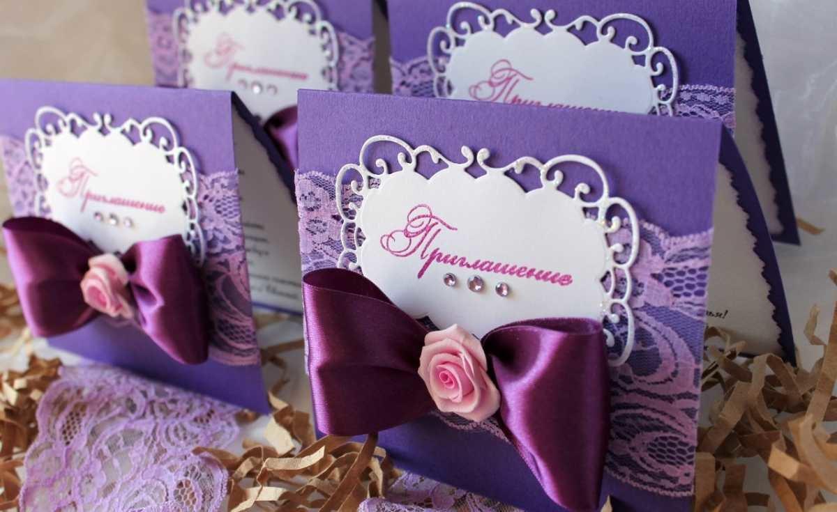 Открытки на свадьбу фиолетовые