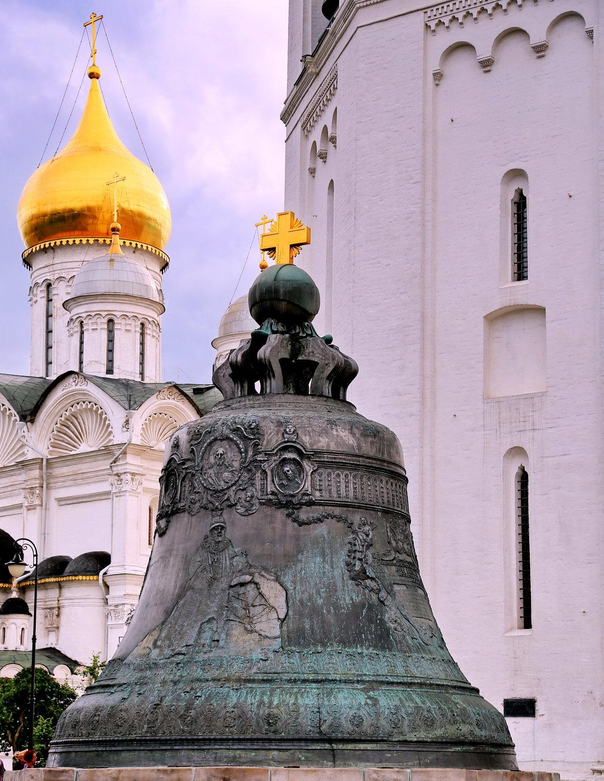 Картинки москвы царь колокол