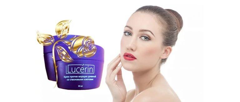 Lucerin