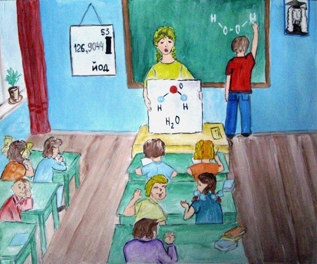 Рисунки на уроке