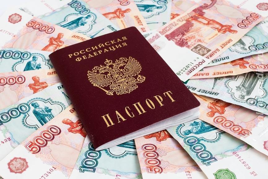 кредиты наличными по паспорту https://expressonlinecredit.ru/kredit.кредиты наличными по паспорту https://expressonlinecredit.ru/kredit-po-