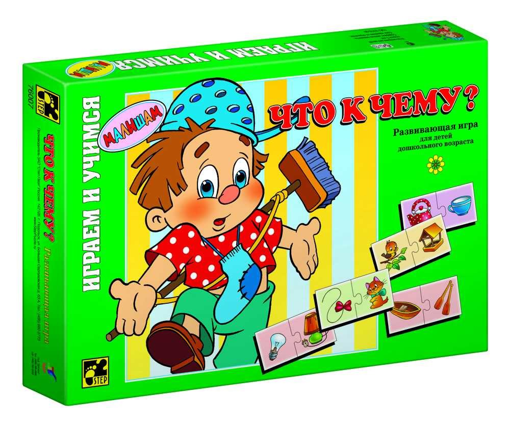 Картинки, игры с открытками для дошкольников
