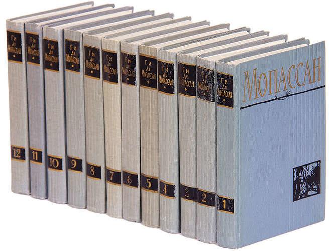Ги де Мопассан - Полное собрание сочинений в двенадцати томах скачать в djvu