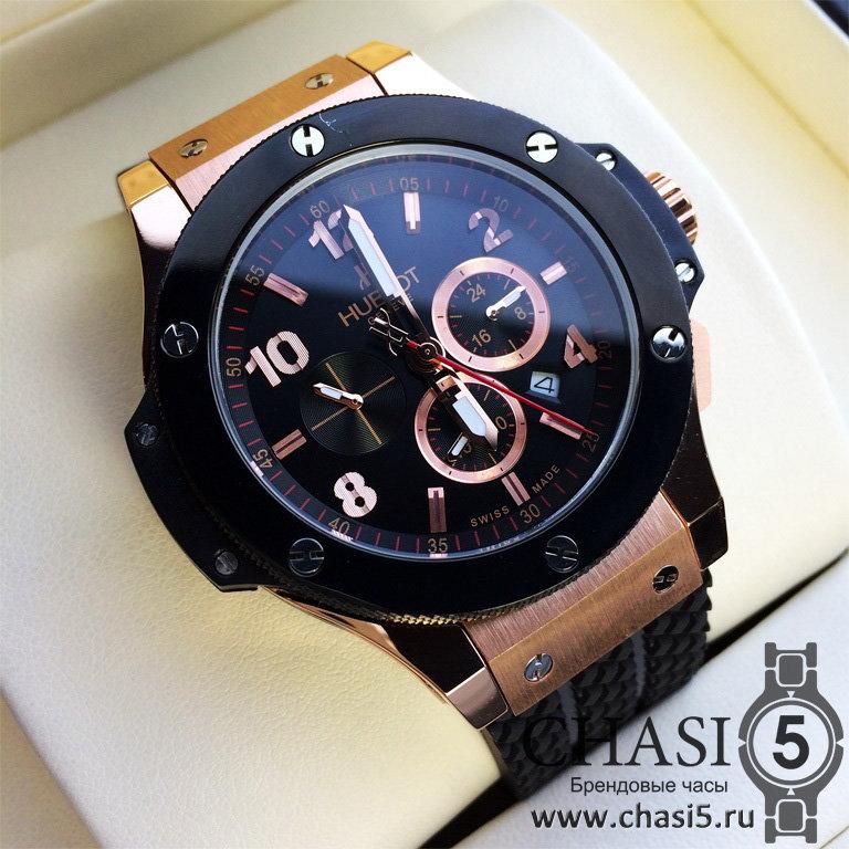 Купить недорогие копии часов в москве купить часы apple watch оптом