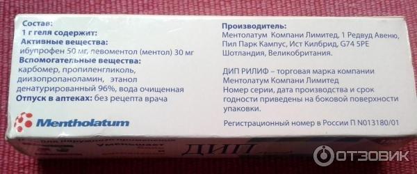 капсулы билайт оригинал купить в москве пхукет