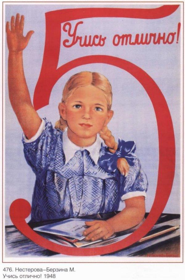 Советские дети открытки плакаты, днем рождения открытки