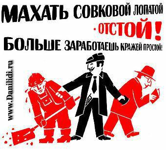 """""""Це понад сім цифр до коми"""", - Коболєв про свою зарплату - Цензор.НЕТ 7652"""