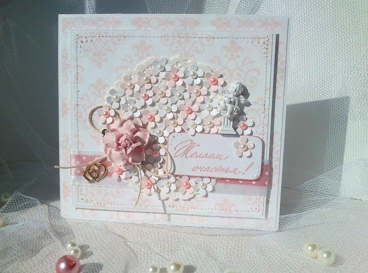 Розовая свадьба открытка своими руками, своими руками мастер
