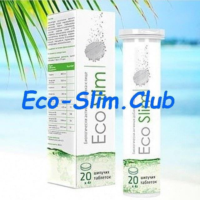 Eco Slim купить в Мукачеві