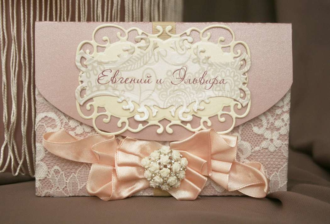 Открытки на свадьбу краснодар