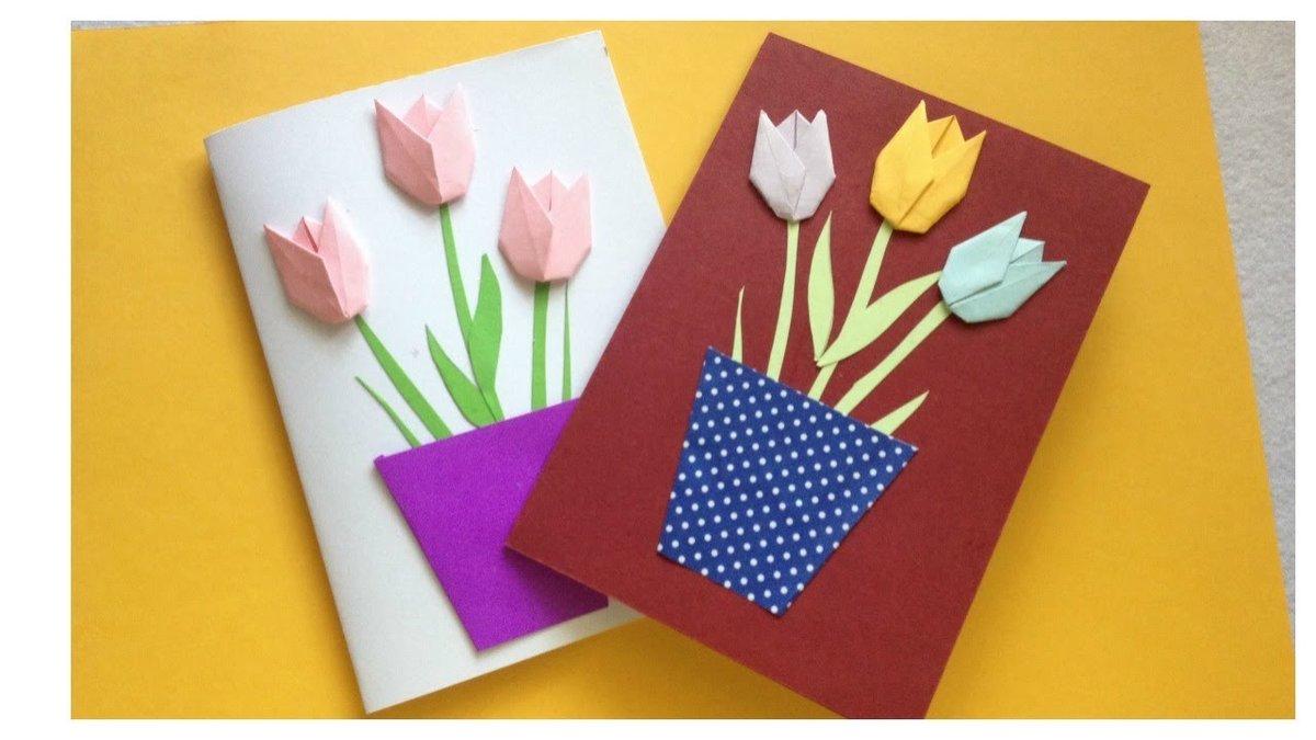 Открытка своими руками в технике оригами