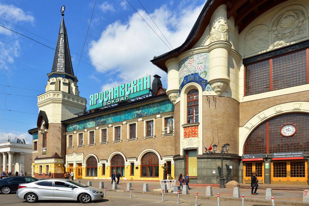 эксперты считали, ярославский вокзал картинки готовы защитить свою