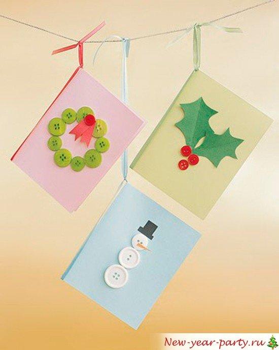 Открытка, новогодние открытки поделки своими руками с детьми