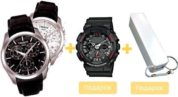 известный Персив Элитные часы HUBLOT, часы Tissot и PowerBank в подарок будни
