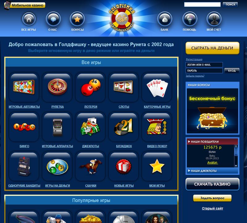 Игры азартные ujklabirf интернет казино superomatic скачать