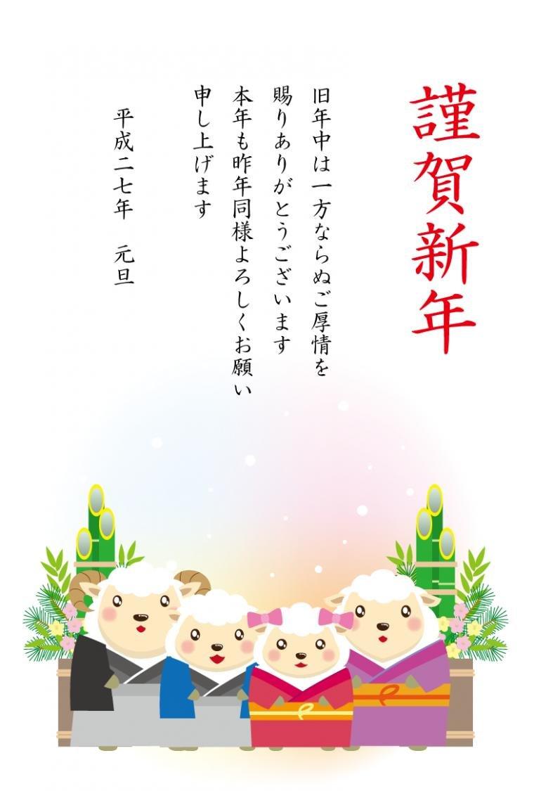 Японская открытка новый год